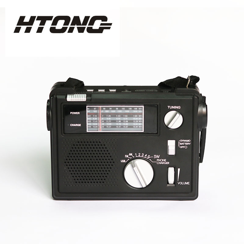 HTong long lasting hand crank emergency radio online for indoor-1