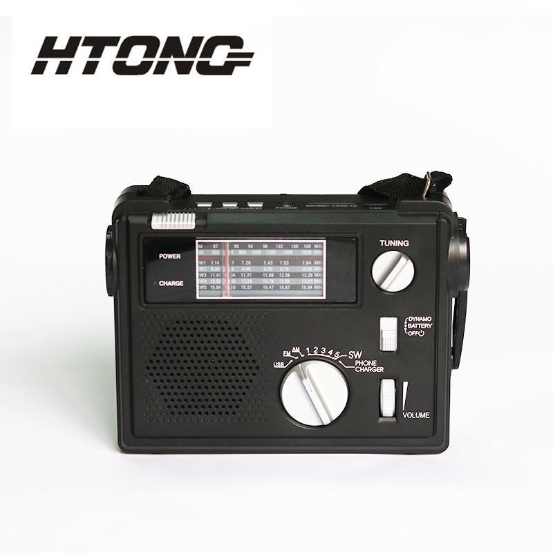 customized best crank radio rechargeable design for indoor-1