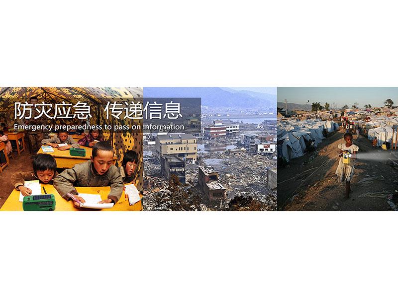 HTong  Array image57