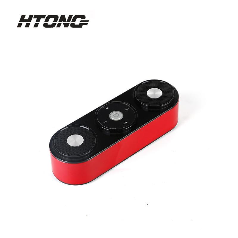 Wireless High Fidelity Stereo Supper Bass Mini Bluetooth Speaker HT-400