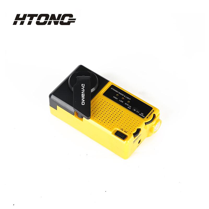 HTong  Array image490