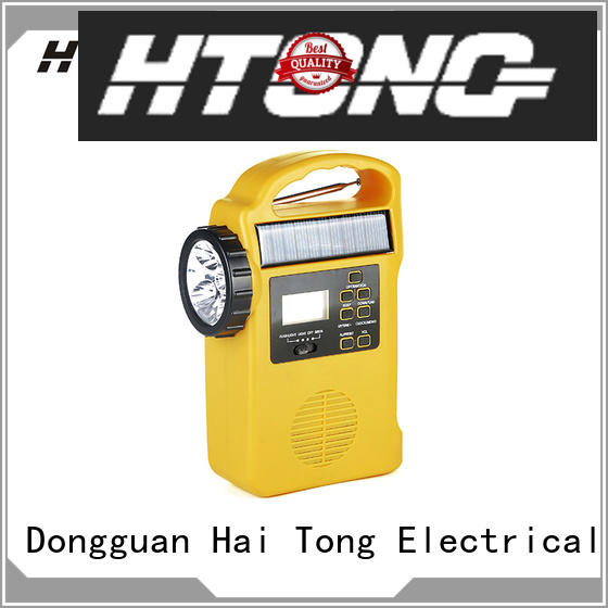 simple emergency radio cell promotion for home