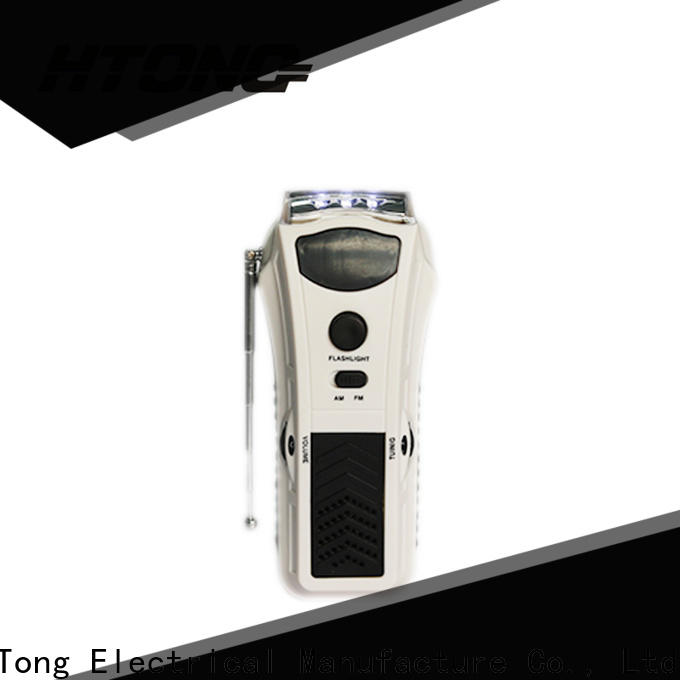 HTong customized best crank radio design for hotel